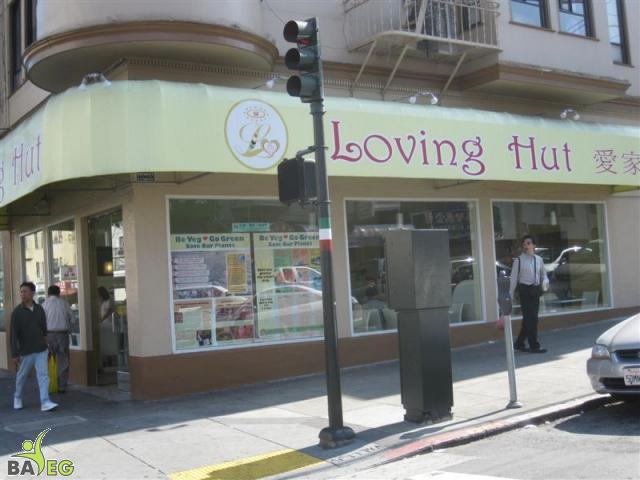 August 2009 meeting  - Met at Loving Hut in SF
