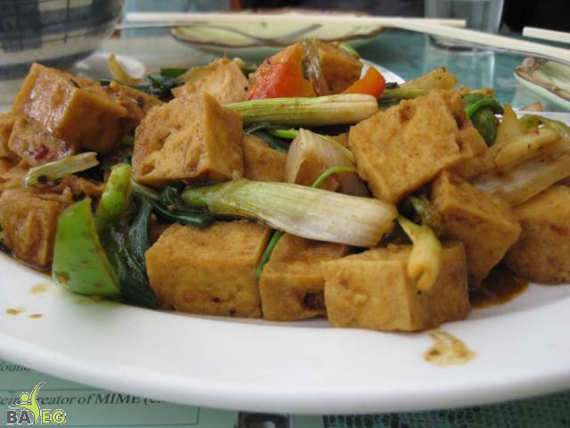 Lemongrass tofu dish at SF Golden Buddha