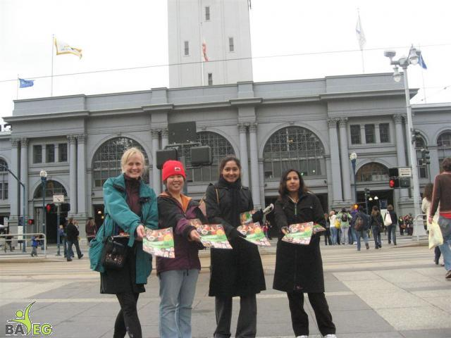 BAVeg Volunteers, VSK, SF Ferry Building